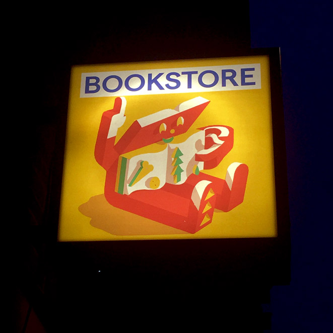 BOYCOTT BOOKS AMSTERDAM