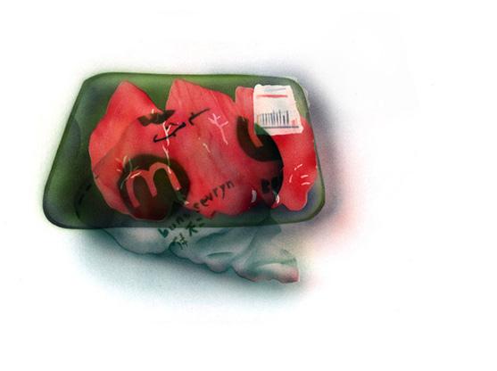 mc meat